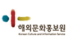해외문화홍보원_revised