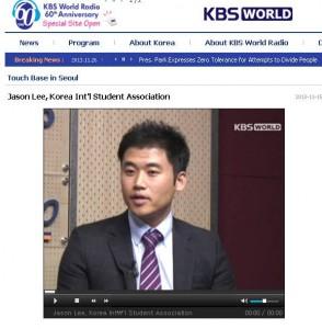 KBS 라디오